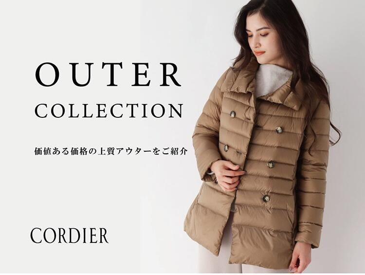 OUTER COLLECTION | CORDIER(コルディア)