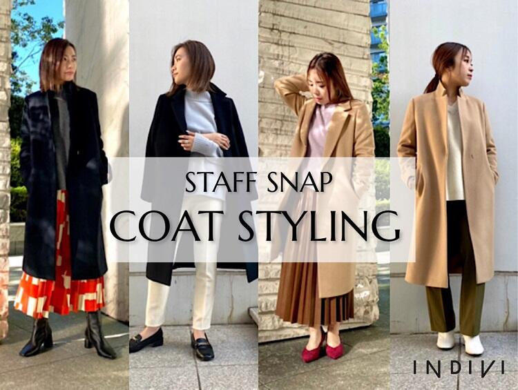 Staff Snap COAT STYLING | INDIVI(インディヴィ)