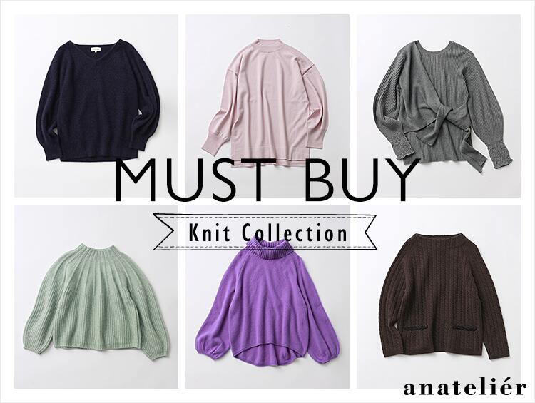 MUST BUY TOPS | anatelier(アナトリエ)