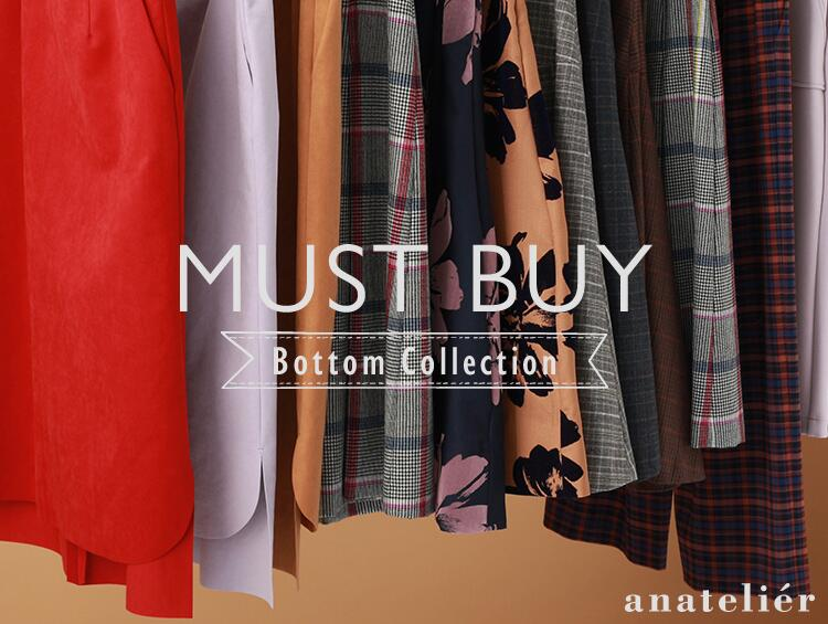 MUST BUY BOTTOM | anatelier(アナトリエ)