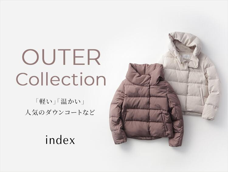 OUTER Collection | index(インデックス)