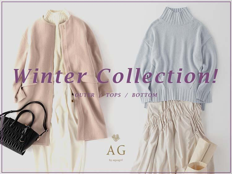 【Winter Collection】 | AG by aquagirl(エージー バイ アクアガール)
