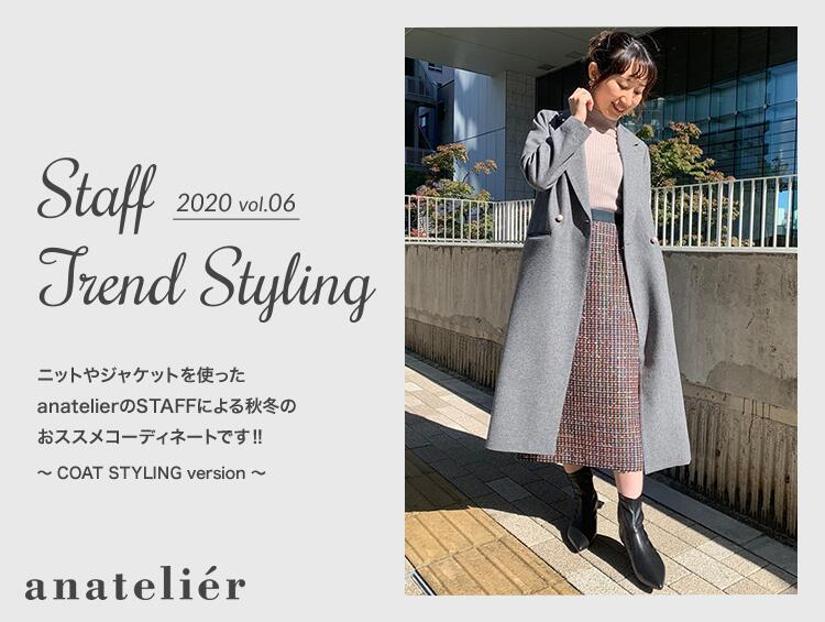 STAFF SNAP VOL.6 | anatelier(アナトリエ)