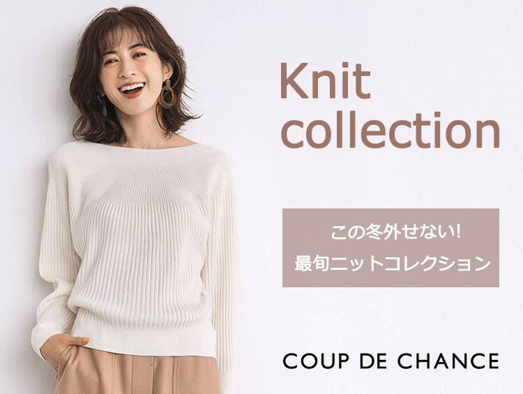 Knit collection | COUP DE CHANCE(クードシャンス)