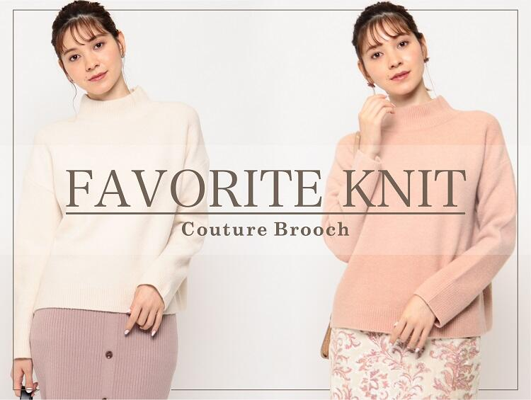 KNIT!KNIT!KNIT! | Couture brooch(クチュールブローチ)