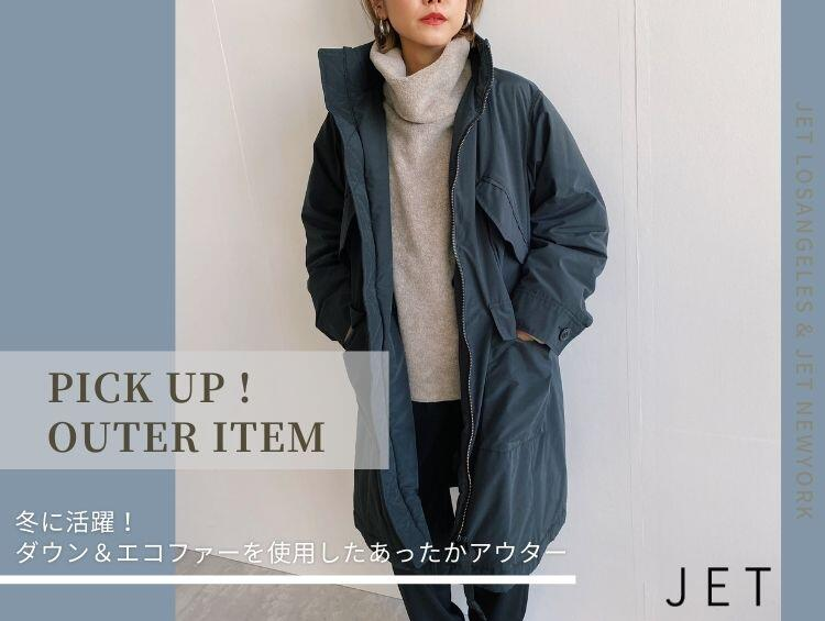 Pick Up! OUTER ITEM | JET(ジェット)