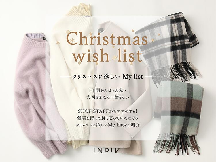 Christmas wish list | INDIVI(インディヴィ)