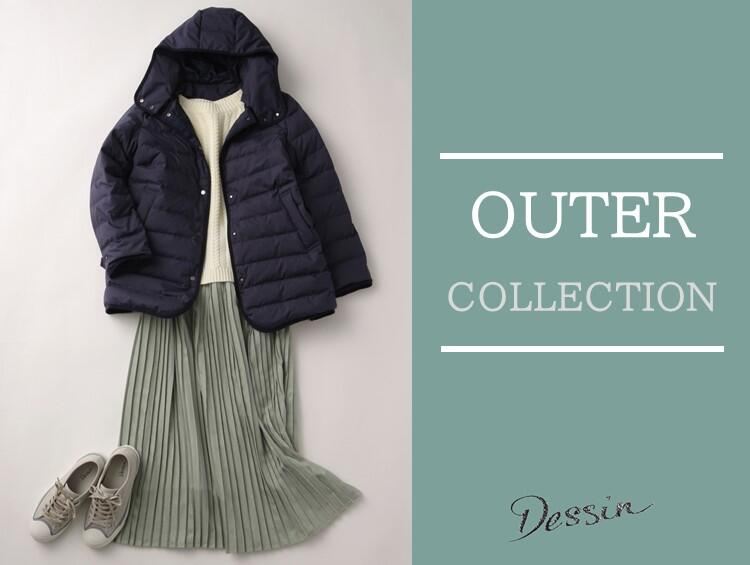 OUTER COLLECTION | Dessin(デッサン)