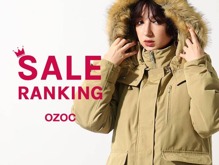 SALE ITEMS RANKING! | OZOC(オゾック)