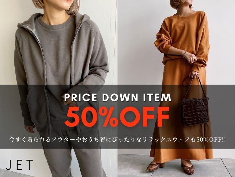 PRICE DOWN ITEM -50%OFF- | JET(ジェット)