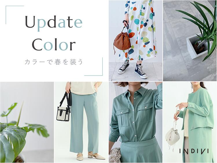 Update Color | INDIVI(インディヴィ)