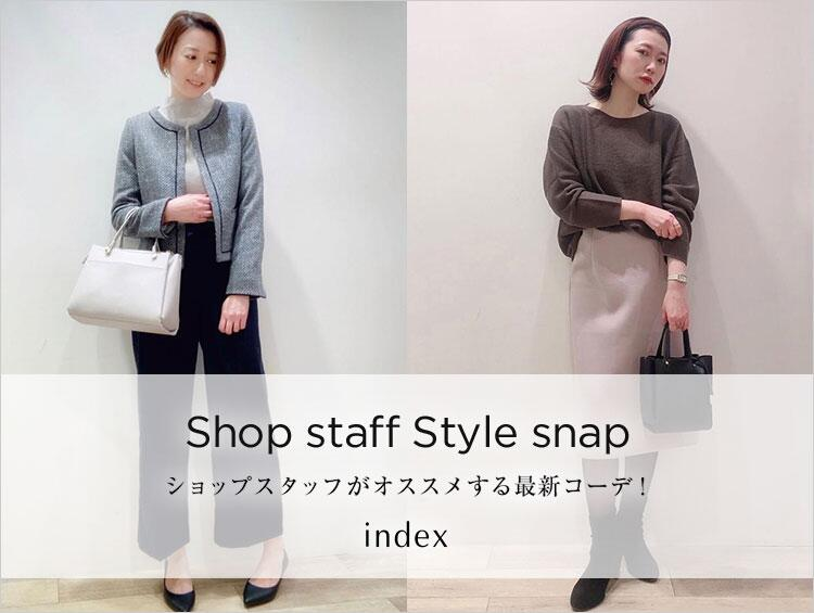 Shop staff Style snap | index(インデックス)