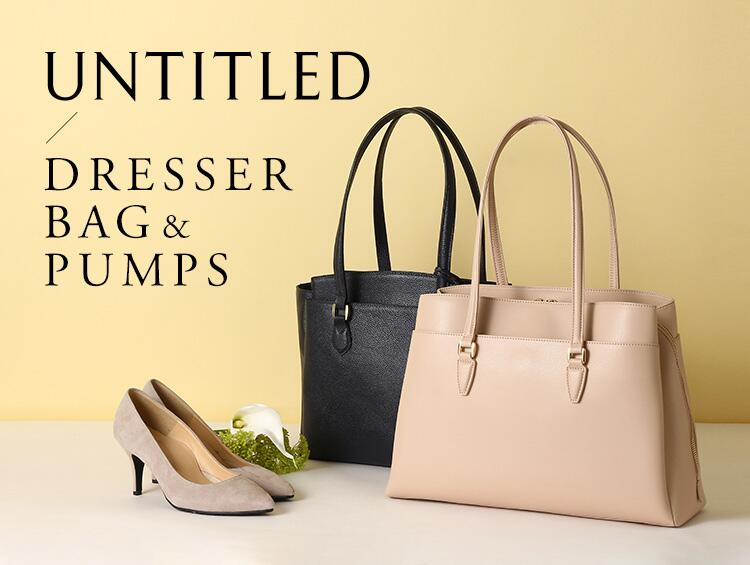 DRESSER BAG & PUMPS | UNTITLED(アンタイトル)