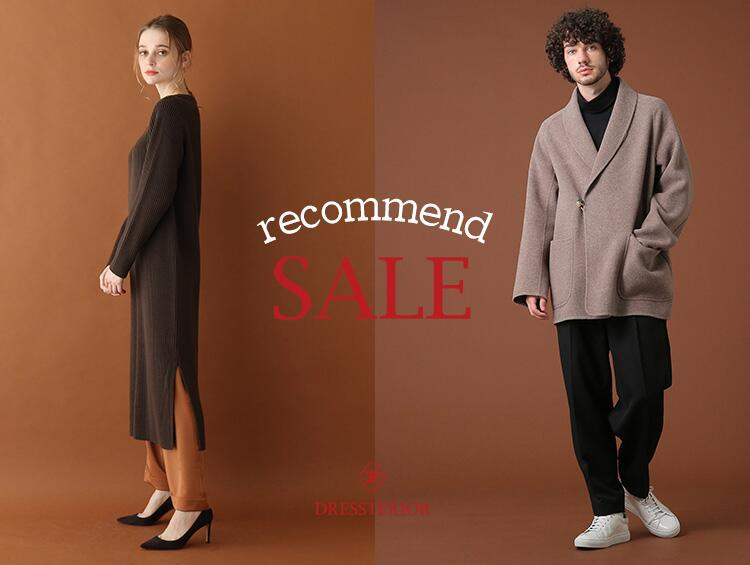 recommend!SALE ITEMS! | DRESSTERIOR(ドレステリア)