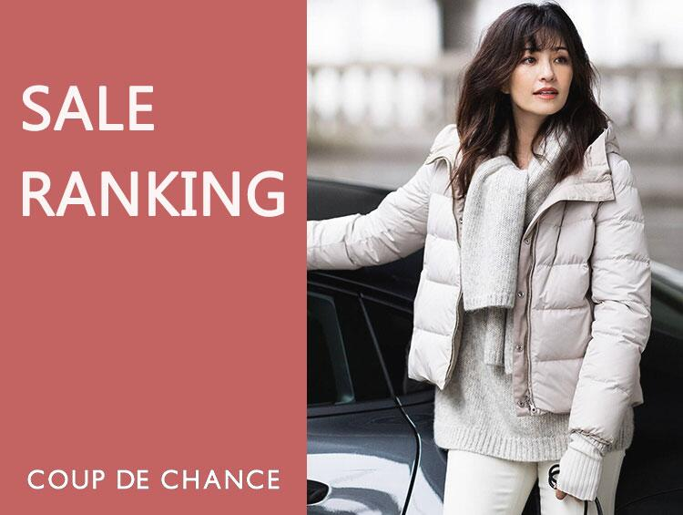 SALE RANKING!! | COUP DE CHANCE(クードシャンス)