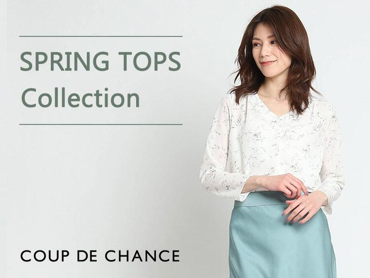 SPRING TOPS COLLECTION | COUP DE CHANCE(クードシャンス)