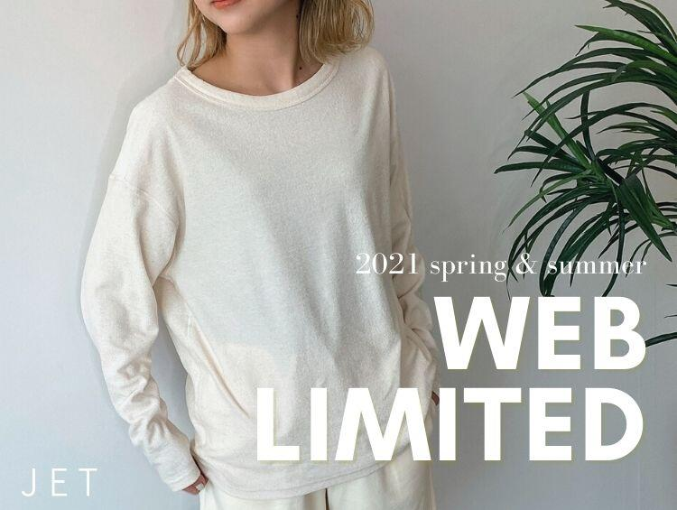 WEB LIMITED ITEM | JET(ジェット)