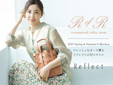 -2021 Spring&Summer Collection- | Reflect(リフレクト)