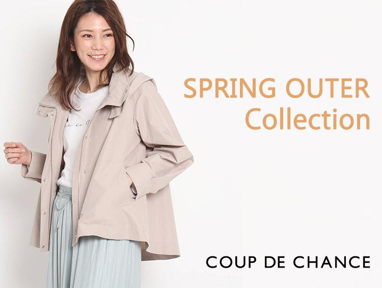 SPRING OUTER COLLECTION! | COUP DE CHANCE(クードシャンス)