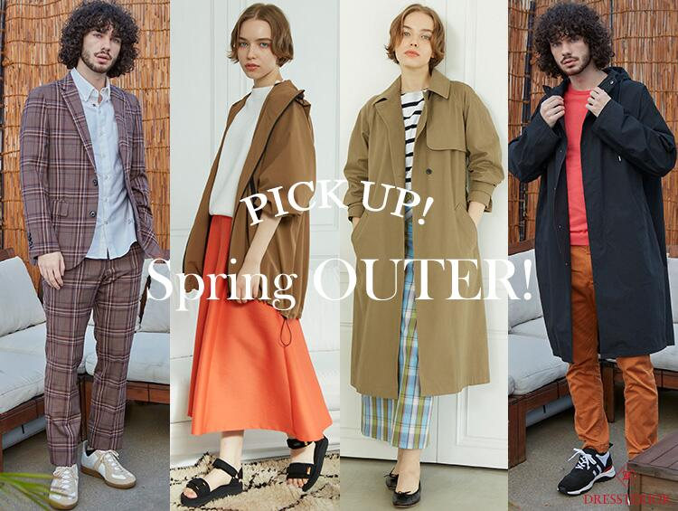 【PICK UP】Spring OUTER! | DRESSTERIOR(ドレステリア)