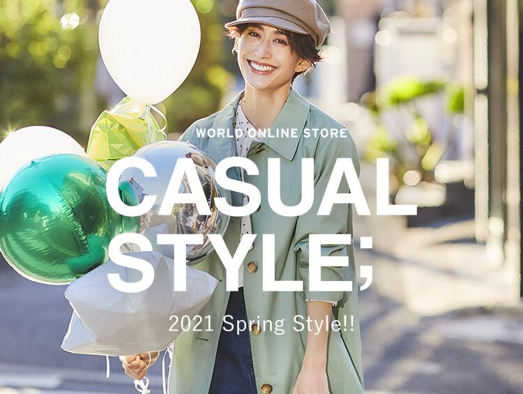 WORLD MAG『CASUAL STYLE』