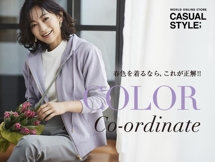 CASUAL STYLE; COLOR Co-ordinate