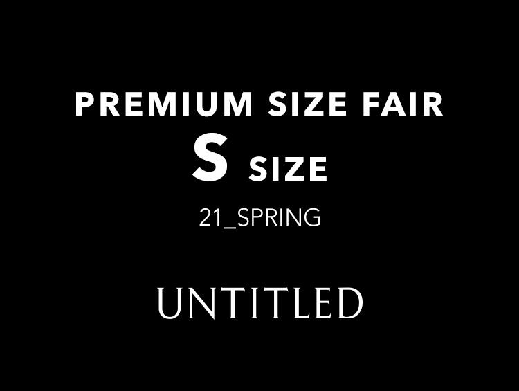 PREMIUM SIZE FAIR S SIZE | UNTITLED(アンタイトル)
