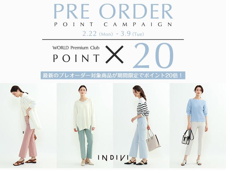 PRE ORDER POINT20 | INDIVI(インディヴィ)