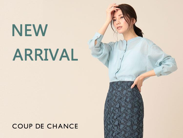 NEW ARRIVAL♪ | COUP DE CHANCE(クードシャンス)