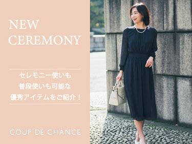 NEW CEREMONY☆ | COUP DE CHANCE(クードシャンス)