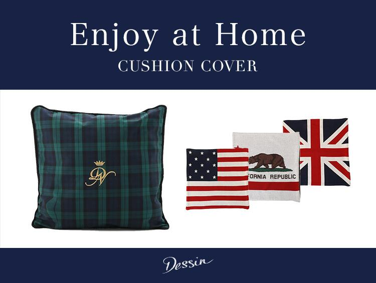 Enjoy at Home -CUSHION COVER- | Dessin(デッサン)