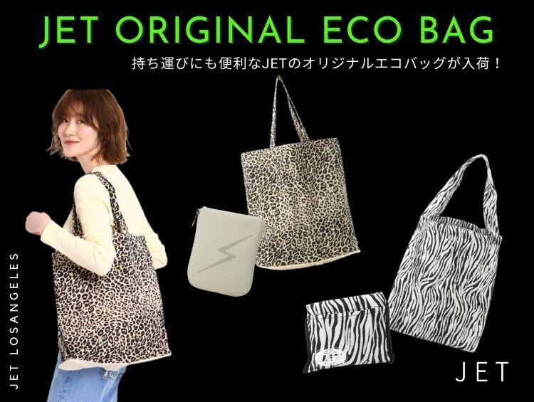 JET ORIGINAL ECO BAG | JET(ジェット)