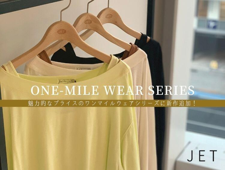 ONE-MILE WEAR SERIES | JET(ジェット)