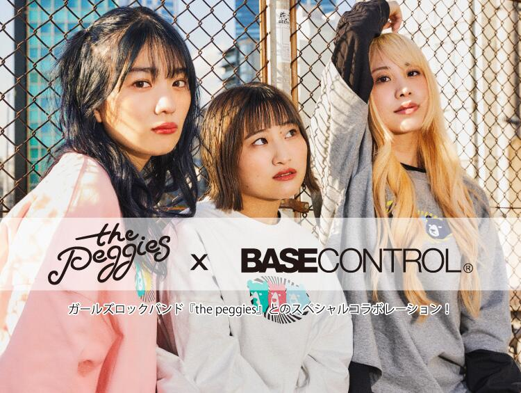 ★初コラボ★the peggies × BASE CONTROL | BASESTATION(ベースステーション)