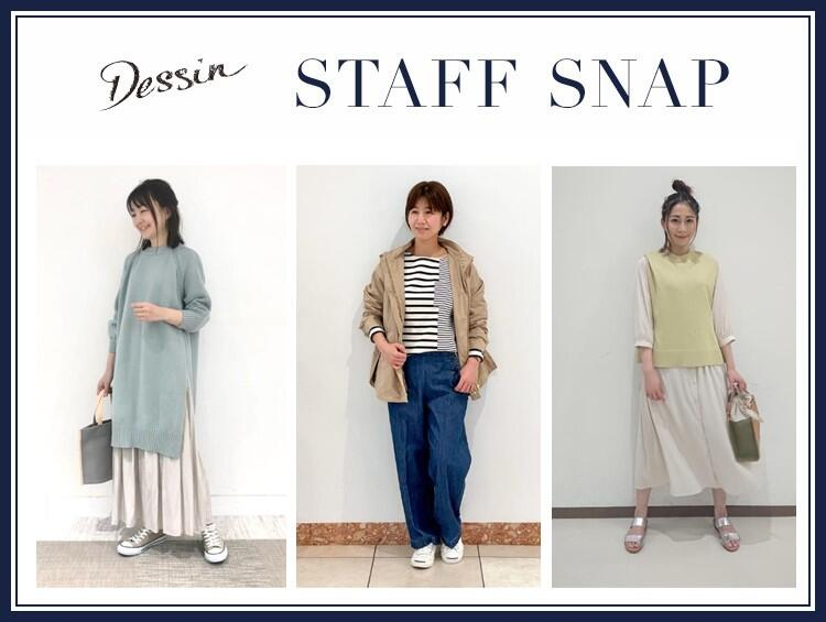 STAFF SNAP | Dessin(デッサン)