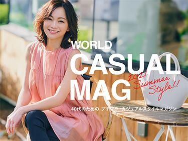 WORLD CASUAL MAG