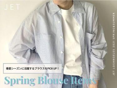 Spring Blouse Items | JET(ジェット)