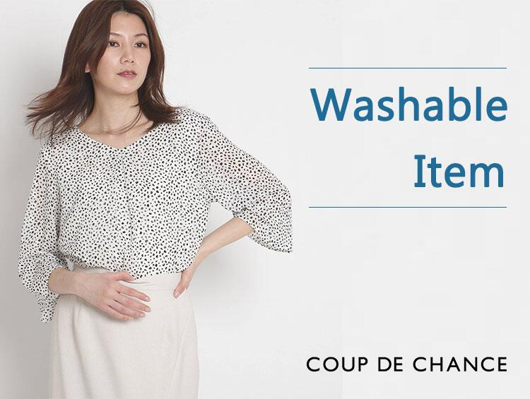 Washable Item! | COUP DE CHANCE(クードシャンス)