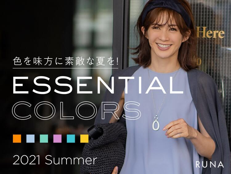 ESSENTIAL COLORS -RUNA-