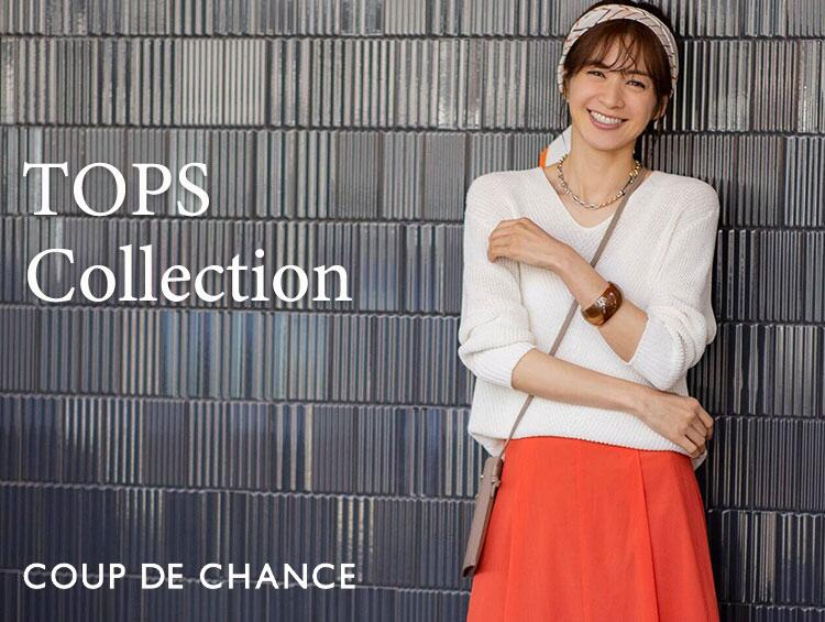 TOPS Collection♪ | COUP DE CHANCE(クードシャンス)