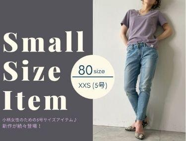SMALL SIZE ITEM | JET(ジェット)