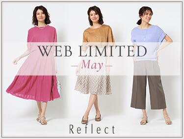 WEB LIMITED -May- | Reflect(リフレクト)