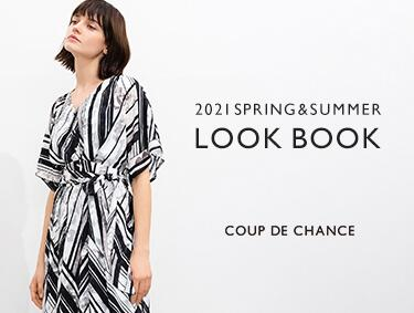SUMMER LOOKBOOK | COUP DE CHANCE(クードシャンス)