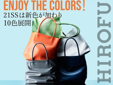 【ENJOY THE COLORS】  | HIROFU(ヒロフ)