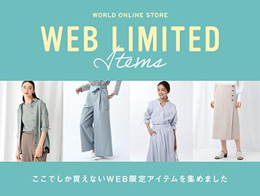 WEB LIMITED