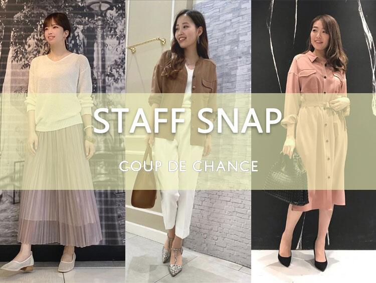 STAFF SNAP | COUP DE CHANCE(クードシャンス)