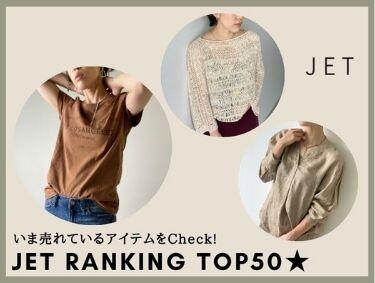 RANKING TOP50★ | JET(ジェット)