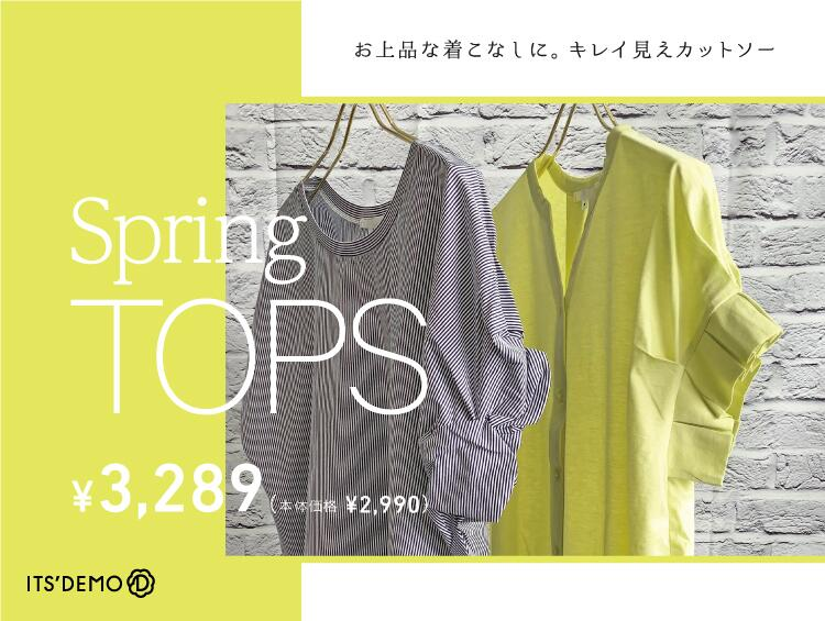 ~Spring Tops~ | ITS' DEMO(イッツデモ)