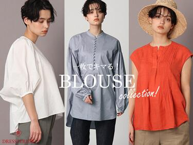 【PICK UP】BLOUSE collection! | DRESSTERIOR(ドレステリア)