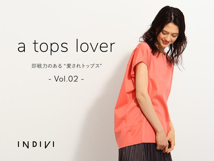 a tops lover | INDIVI(インディヴィ)